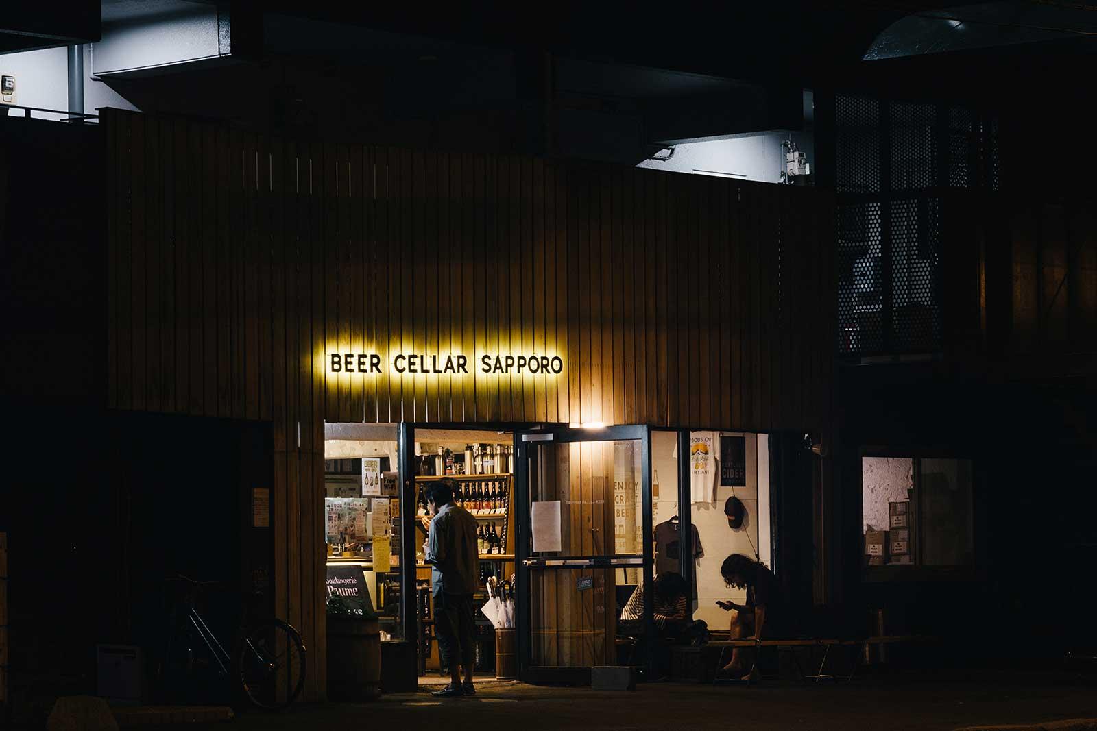 BEER CELLAR SAPPORO / ビアセラーサッポロ 大丸札幌店