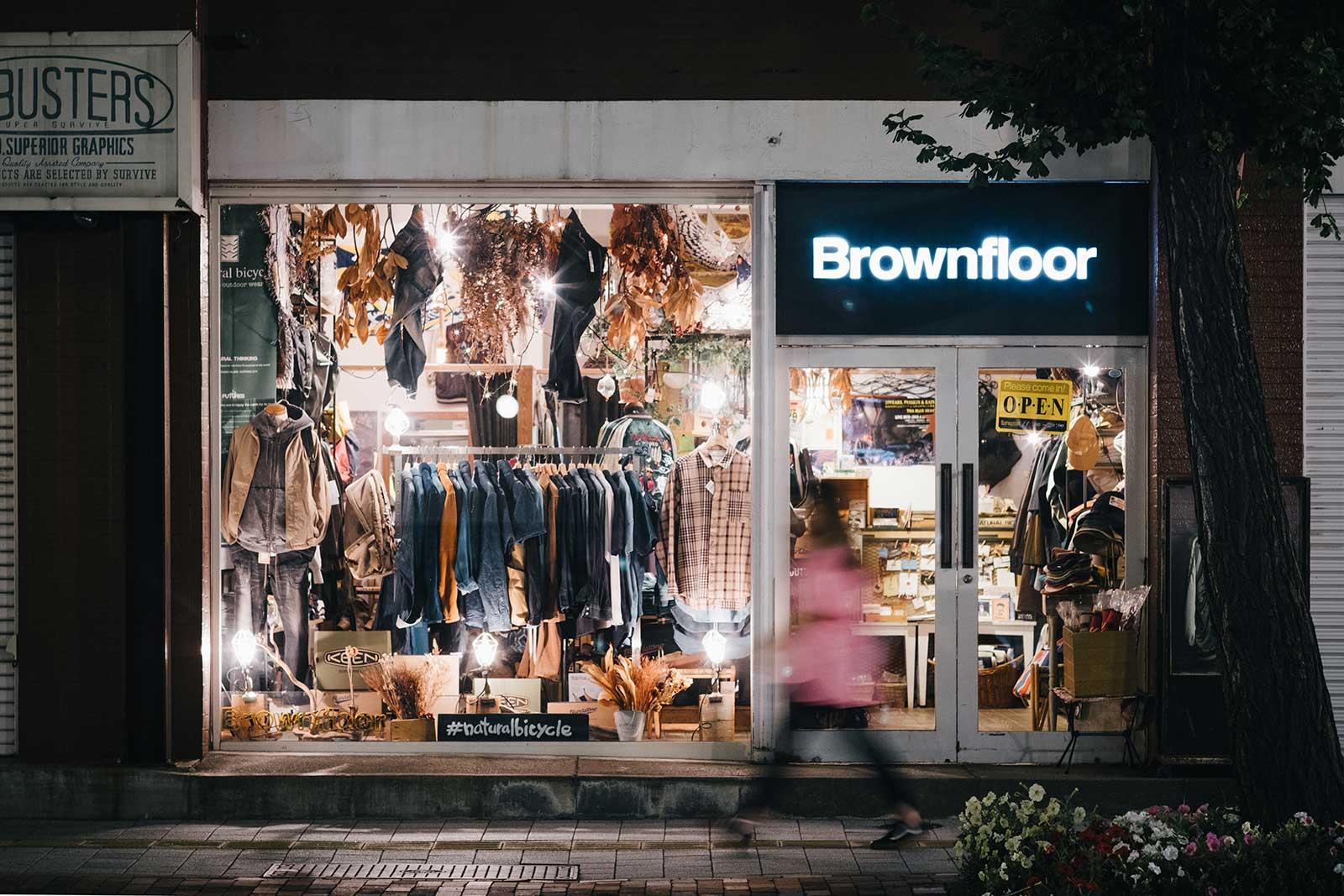 Brownfloor clothing
