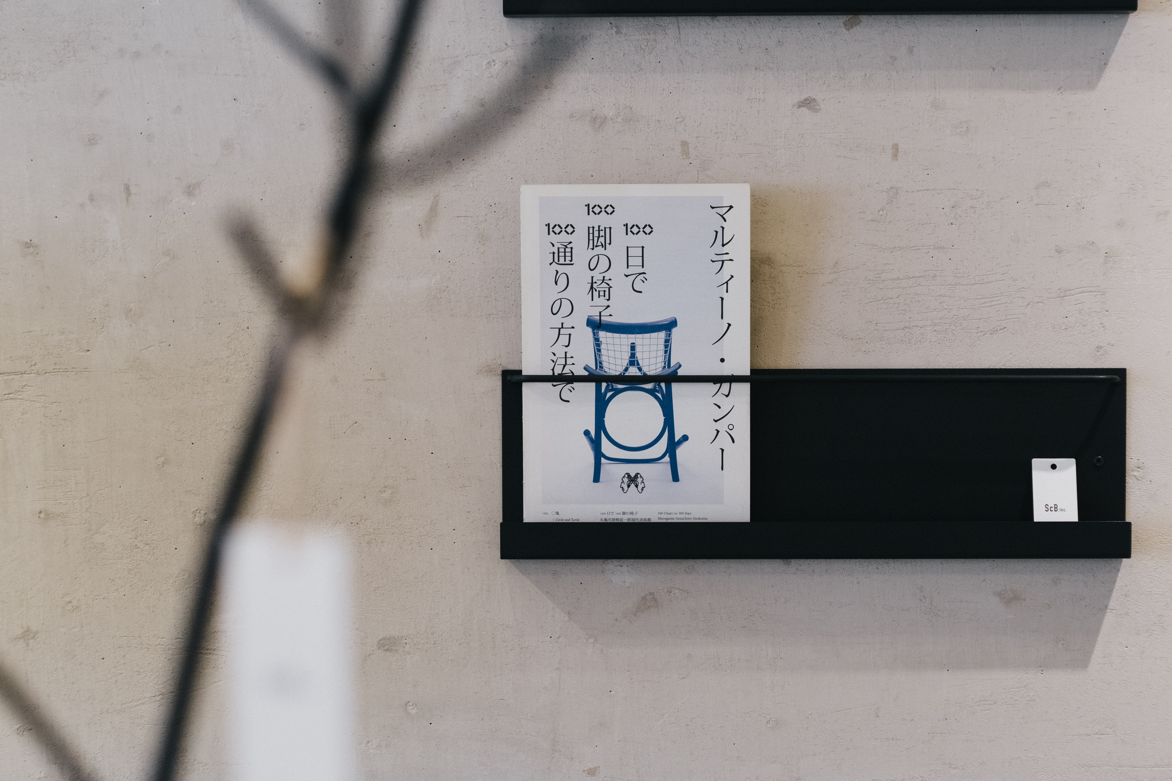 TO OV cafe / gallery 展示会