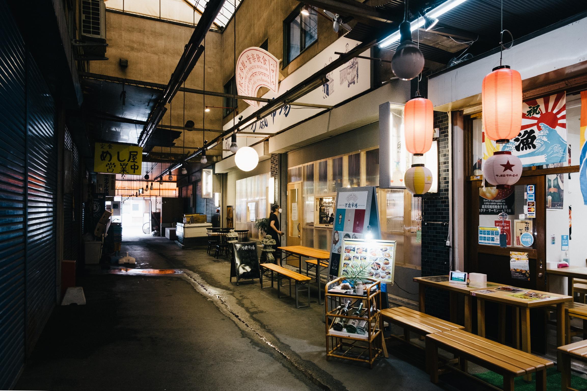 万歳市場 / 倉庫カリー